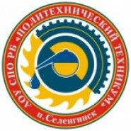 Политехнический техникум - логотип