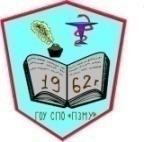Петровск-Забайкальское медицинское училище (техникум)