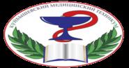 Куйбышевский медицинский техникум - логотип