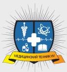 Сальский медицинский техникум - логотип