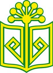 Сибайский институт (филиал) Башкирского государственного университета - логотип