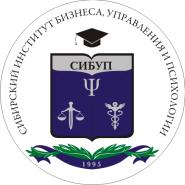 Сибирский институт бизнеса, управления и психологии - логотип