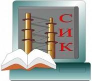 Салаватский индустриальный колледж (ФГОУ СПО) - логотип