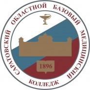 Саратовский областной базовый медицинский колледж - логотип