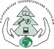 Соликамский технологический колледж (ГБОУ СПО)