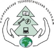 Соликамский технологический колледж (ГБОУ СПО) - логотип