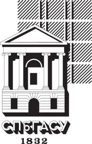 Санкт-Петербургский государственный архитектурно-строительный университет - логотип