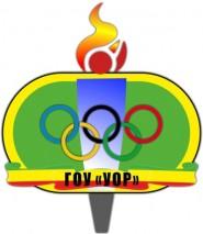 Среднее специальное училище (техникум) олимпийского резерва Забайкальского края - логотип