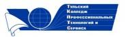 Тульский колледж профессиональных технологий и сервиса - логотип