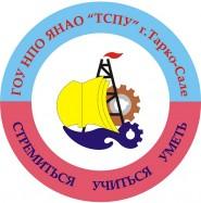 Тарко-Салинский профессиональный колледж - логотип