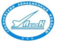 Ульяновский авиационный колледж — Межрегиональный центр компетенций - логотип