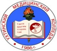 Ухтинский медицинский колледж