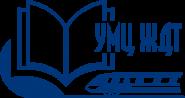 Учебно-методический центр по образованию на железнодорожном транспорте