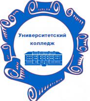 Ярославский государственный университет им. П.Г. Демидова Университетский колледж