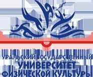 Уральский государственный университет физической культуры - логотип