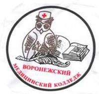Воронежский базовый медицинский колледж - логотип