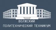 Волжский машиностроительный техникум - логотип