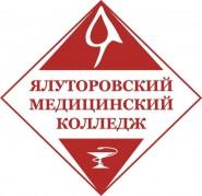 Ялуторовский медицинский колледж