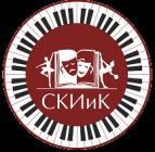 Свердловский колледж искусств и культуры - логотип