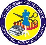 Старооскольский техникум технологий и дизайна