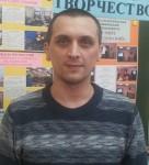 Дрыга Владислав Александрович