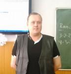 Пещанов Сергей Анатольевич