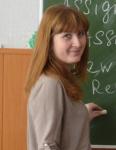 Сапрунова Алена Андреевна