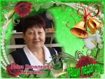 Лихачева Нина Яковлевна