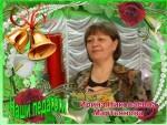 Мартьянова Ирина Николаевна