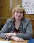 Бовырина Юлия Николаевна