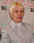 Ихсанова Ирина Михайловна