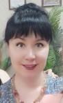 Коркина Наталья Витальевна