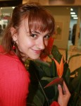 Куликова Екатерина Леонидовна