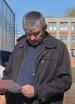 Кузнецов Юрий Валерьевич