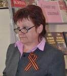 Малинина Ирина Валентиновна