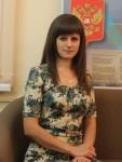 Молодкина Ирина Викторовна