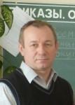 Никонов Сергей Васильевич