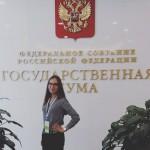 Никонова Надежда Евгеньевна