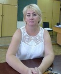 Леонтьева Лариса Валентиновна