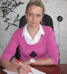 Пермякова Ксения Олеговна