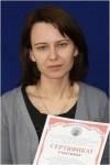 Полякова Елена Михайловна