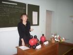 Прищепова Юлия Александровна