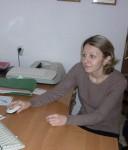 Шерина Галина Валентиновна