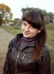 Сатонина Светлана Сергеевна