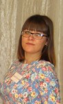 Савченко Анастасия Сергеевна
