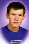 Сергеев Сергей Андреевич
