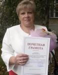 Степанова Марина Михайловна