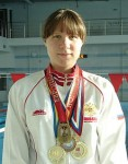 Тютина Наталья Анатольевна