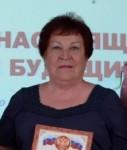 Боровик Наталья Николаевна
