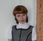Максимова Ольга Александровна